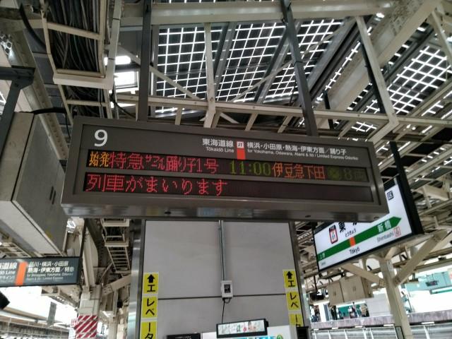 f:id:hikarireinagatsuki:20200629105307j:image