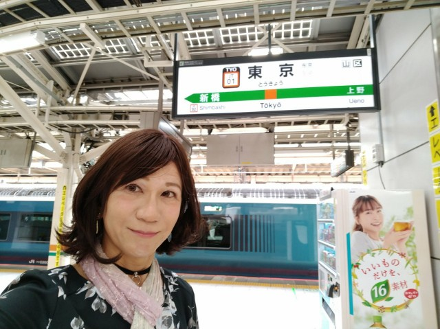 f:id:hikarireinagatsuki:20200629105755j:image