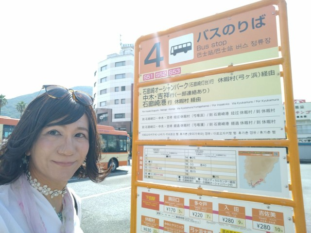 f:id:hikarireinagatsuki:20200629112254j:image