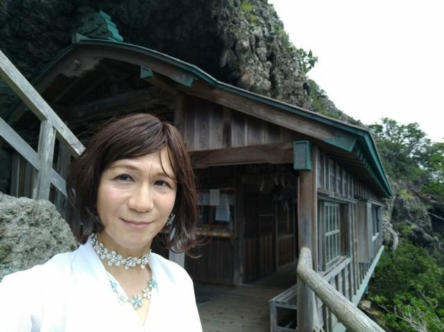 f:id:hikarireinagatsuki:20200629112629j:image