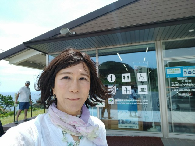 f:id:hikarireinagatsuki:20200629113108j:image