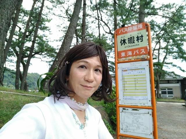 f:id:hikarireinagatsuki:20200629113907j:image