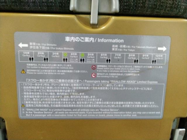 f:id:hikarireinagatsuki:20200629114539j:image