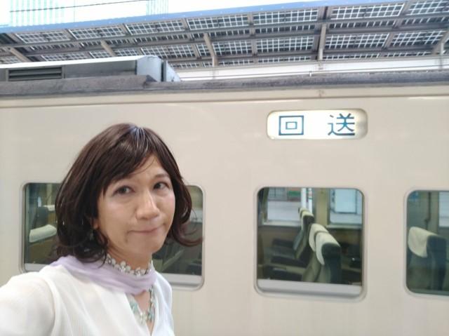 f:id:hikarireinagatsuki:20200629114705j:image