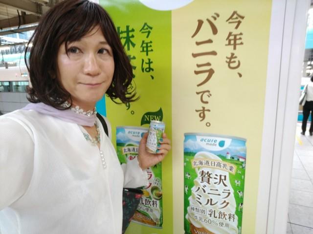 f:id:hikarireinagatsuki:20200629114726j:image
