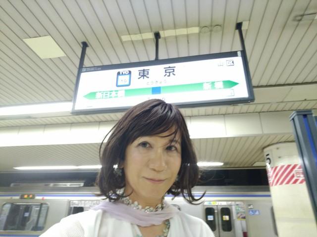f:id:hikarireinagatsuki:20200629114809j:image