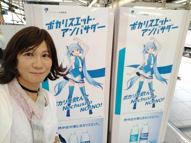 f:id:hikarireinagatsuki:20200629115802j:image