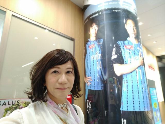 f:id:hikarireinagatsuki:20200629170504j:image