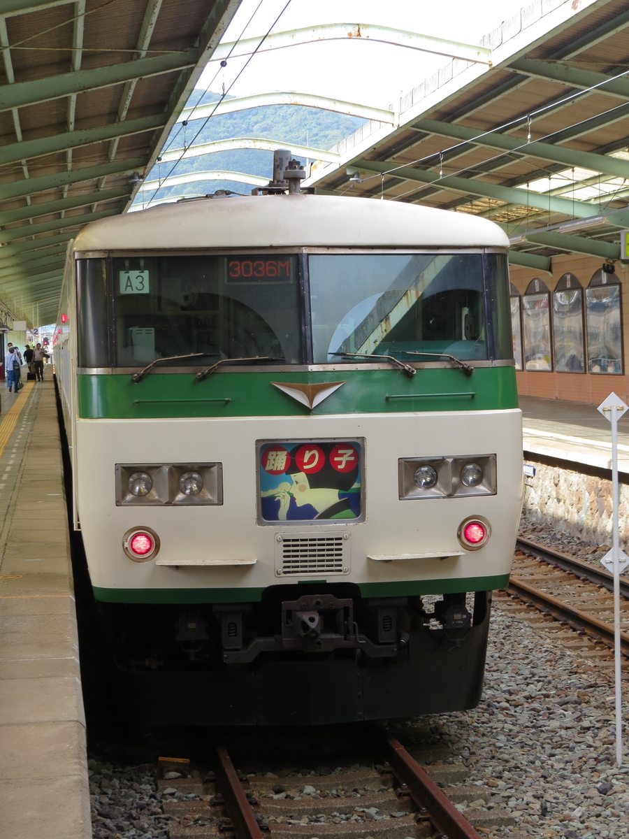 f:id:hikarireinagatsuki:20200703003502j:plain
