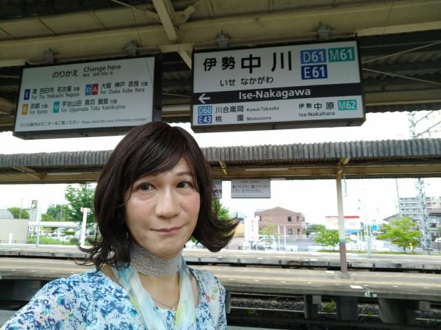 f:id:hikarireinagatsuki:20200712135817j:image