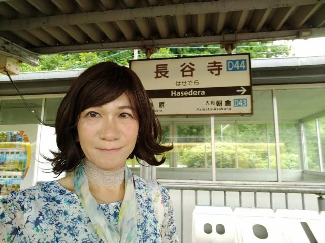 f:id:hikarireinagatsuki:20200712135911j:image