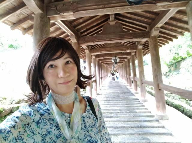 f:id:hikarireinagatsuki:20200712135955j:image
