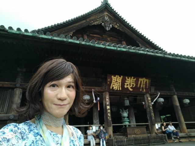 f:id:hikarireinagatsuki:20200712140143j:image