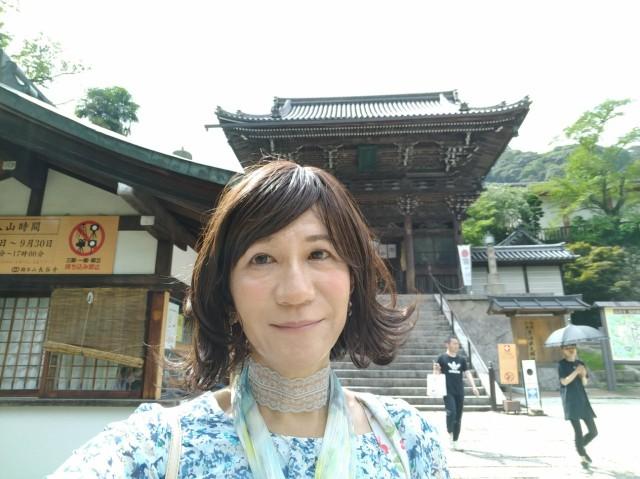 f:id:hikarireinagatsuki:20200712140724j:image
