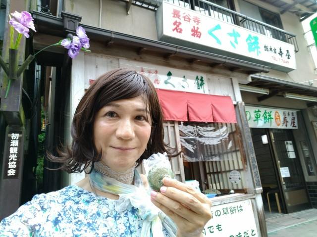 f:id:hikarireinagatsuki:20200712140855j:image