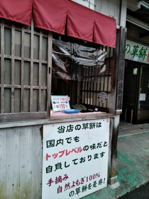 f:id:hikarireinagatsuki:20200712140912j:image