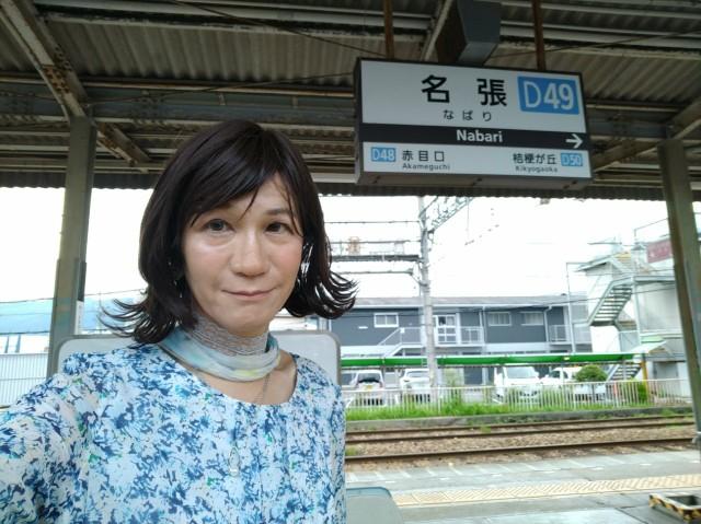 f:id:hikarireinagatsuki:20200712141048j:image