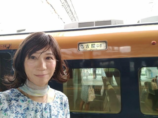 f:id:hikarireinagatsuki:20200712141137j:image