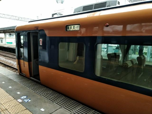 f:id:hikarireinagatsuki:20200712141150j:image