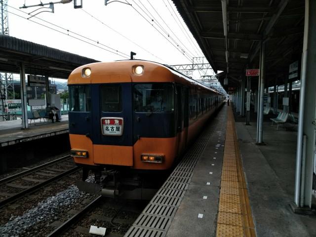 f:id:hikarireinagatsuki:20200712141203j:image
