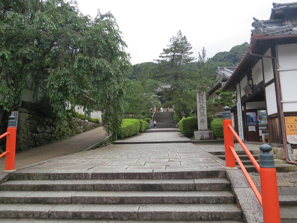 f:id:hikarireinagatsuki:20200713000308j:plain