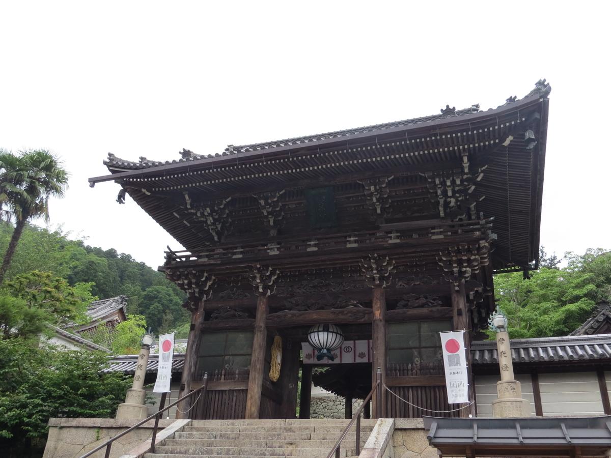 f:id:hikarireinagatsuki:20200713000342j:plain