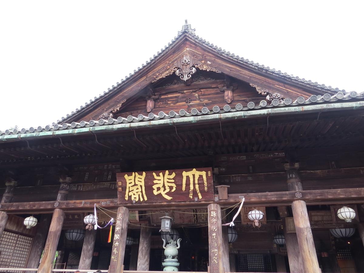 f:id:hikarireinagatsuki:20200713000741j:plain