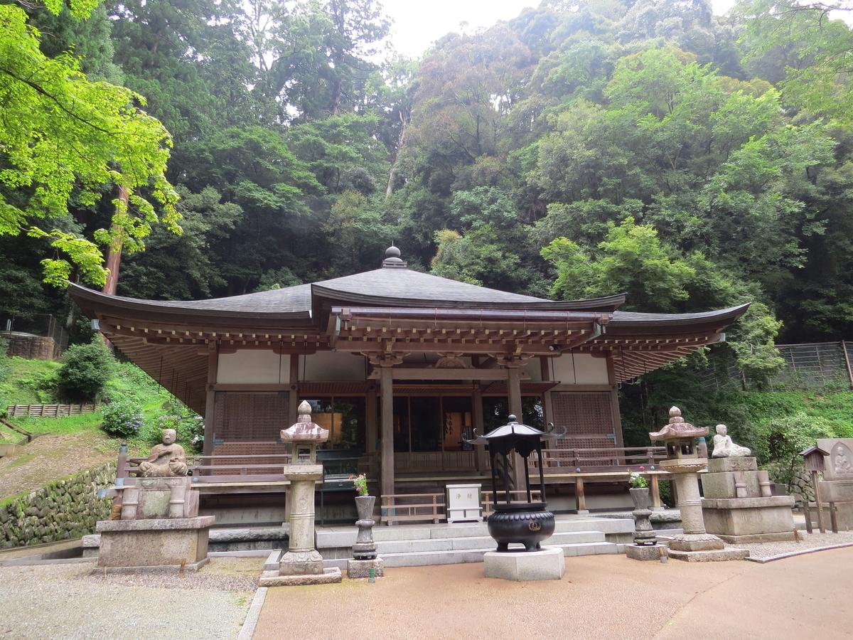 f:id:hikarireinagatsuki:20200713001143j:plain