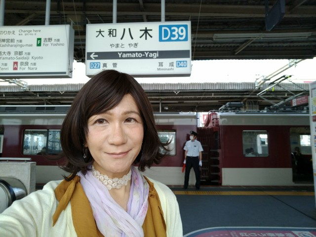 f:id:hikarireinagatsuki:20200721000105j:image