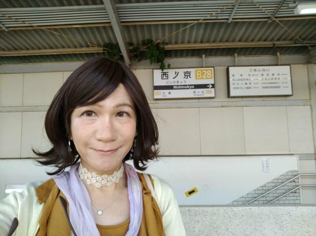 f:id:hikarireinagatsuki:20200721000130j:image
