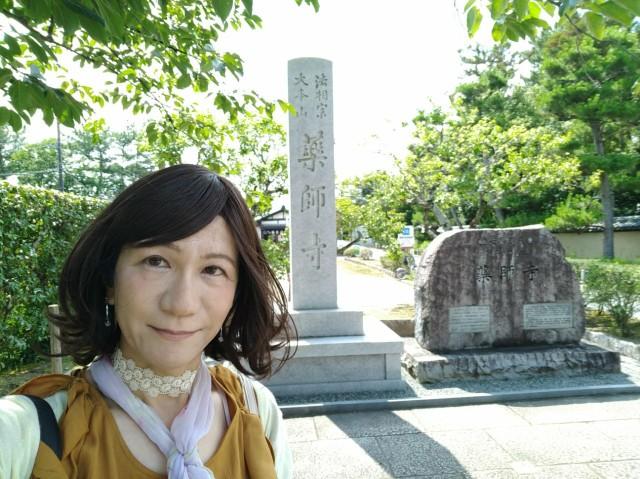 f:id:hikarireinagatsuki:20200721000413j:image