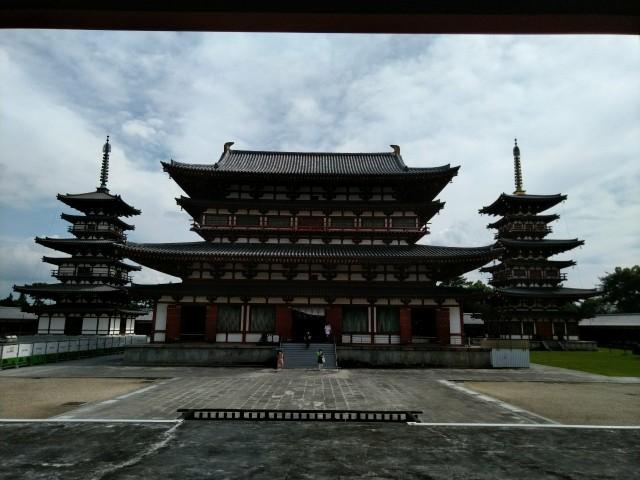 f:id:hikarireinagatsuki:20200721082203j:image
