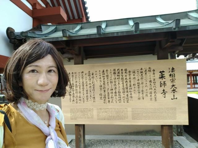 f:id:hikarireinagatsuki:20200721082253j:image