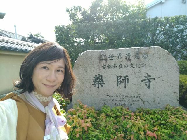 f:id:hikarireinagatsuki:20200722114230j:image