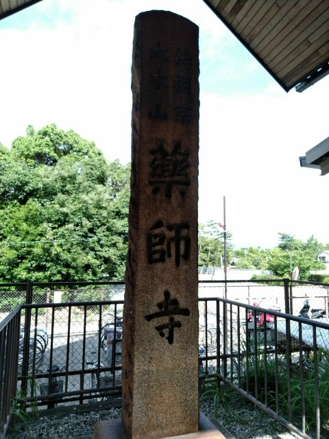 f:id:hikarireinagatsuki:20200722114259j:image