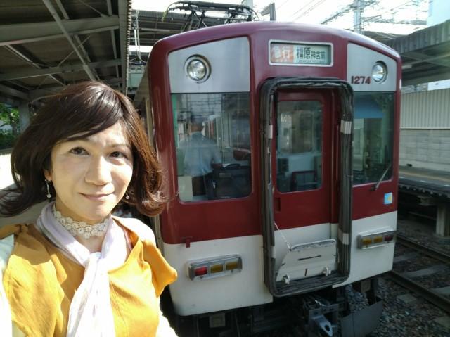 f:id:hikarireinagatsuki:20200722114352j:image