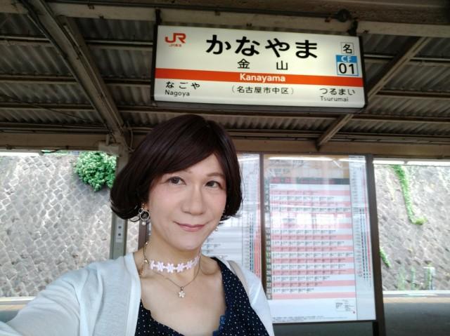 f:id:hikarireinagatsuki:20200725160557j:image