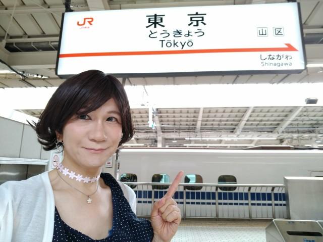 f:id:hikarireinagatsuki:20200725160658j:image