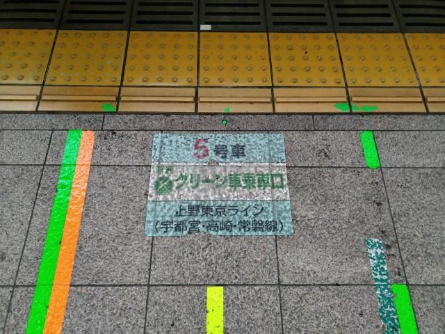 f:id:hikarireinagatsuki:20200725160824j:image