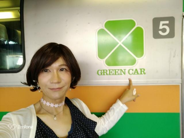 f:id:hikarireinagatsuki:20200725161101j:image