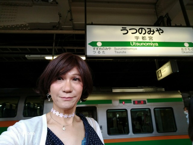 f:id:hikarireinagatsuki:20200725161120j:image