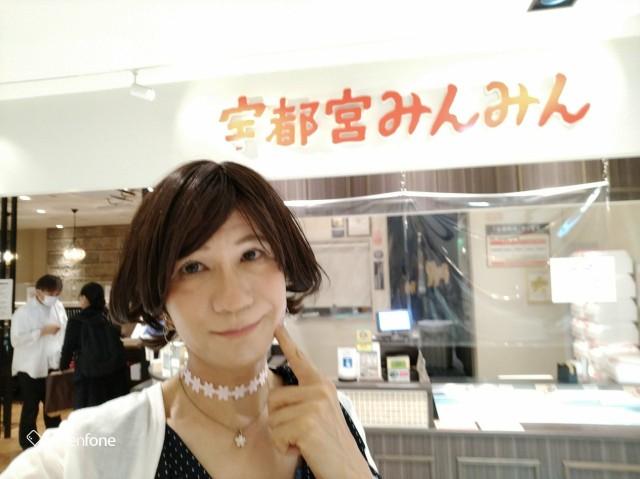 f:id:hikarireinagatsuki:20200725161426j:image