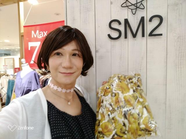 f:id:hikarireinagatsuki:20200725161445j:image