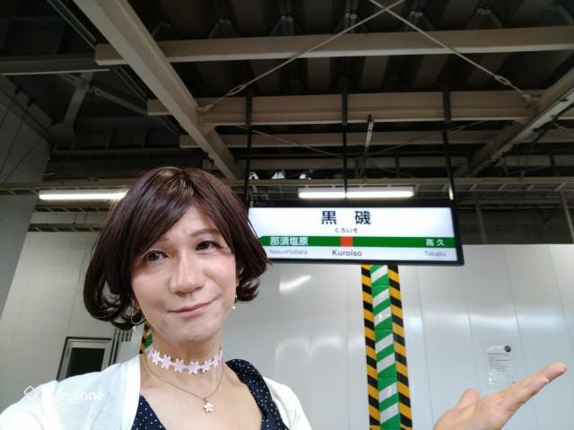 f:id:hikarireinagatsuki:20200725161513j:image