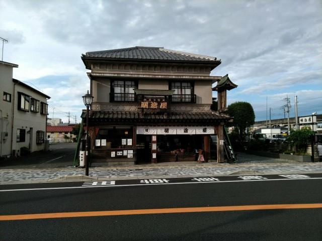 f:id:hikarireinagatsuki:20200725161648j:image