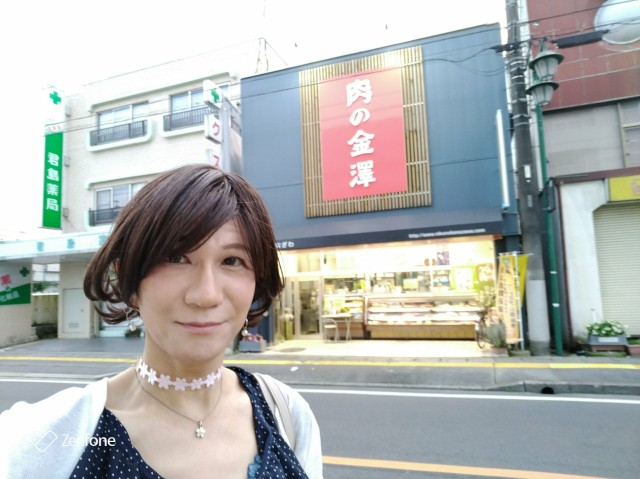 f:id:hikarireinagatsuki:20200725161854j:image