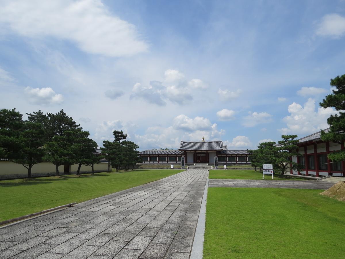 f:id:hikarireinagatsuki:20200726145316j:plain