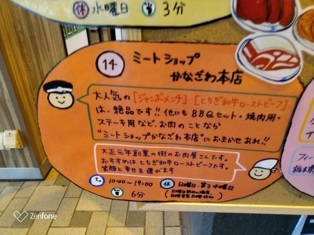 f:id:hikarireinagatsuki:20200727233547j:image