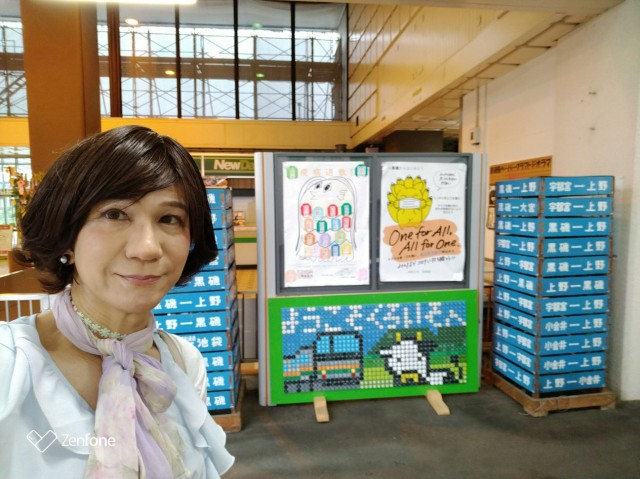 f:id:hikarireinagatsuki:20200727233628j:image