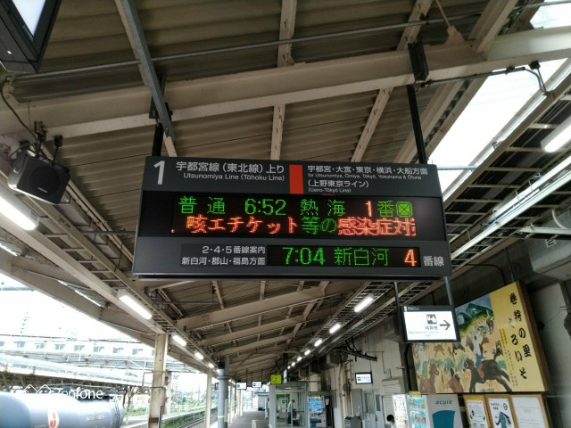 f:id:hikarireinagatsuki:20200727233655j:image